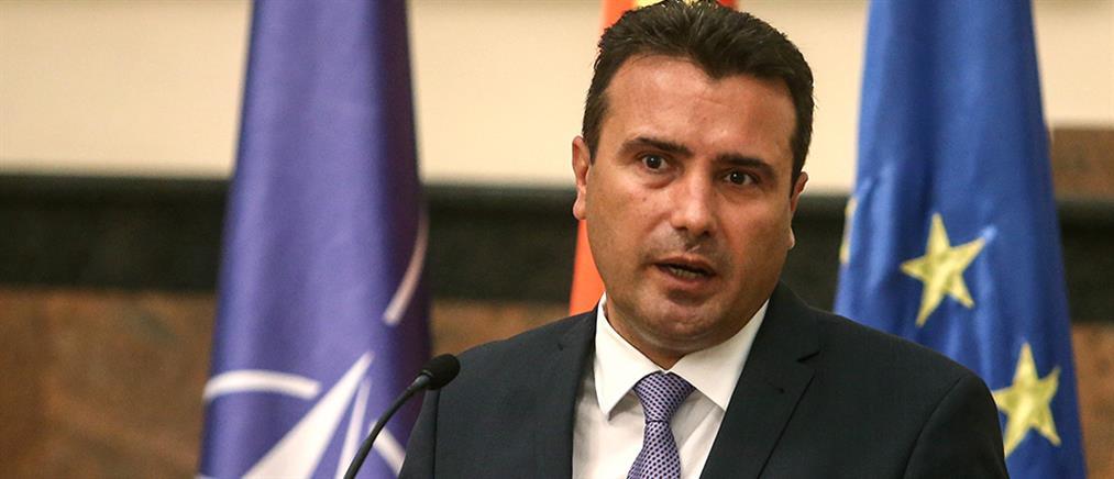 Βόρεια Μακεδονία: Δυσαρέσκεια για τους όρους της Βουλγαρίας στην ένταξή της στην ΕΕ