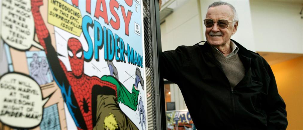 """Πέθανε ο θρύλος της Marvel και """"πατέρας"""" του Σπάιντερμαν"""