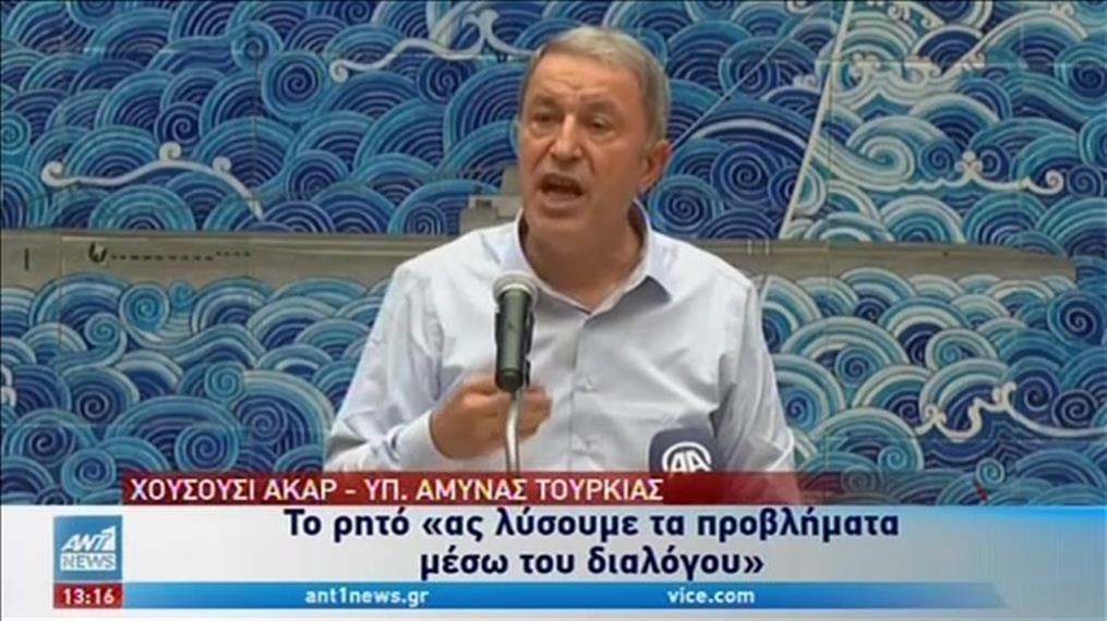 Νέες τουρκικές προκλήσεις για Κύπρο και Αιγαίο