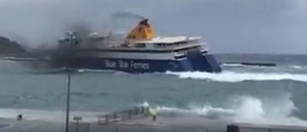 Βίντεο: Η μάχη για να δέσει το Blue Star Naxos με 8 μποφόρ