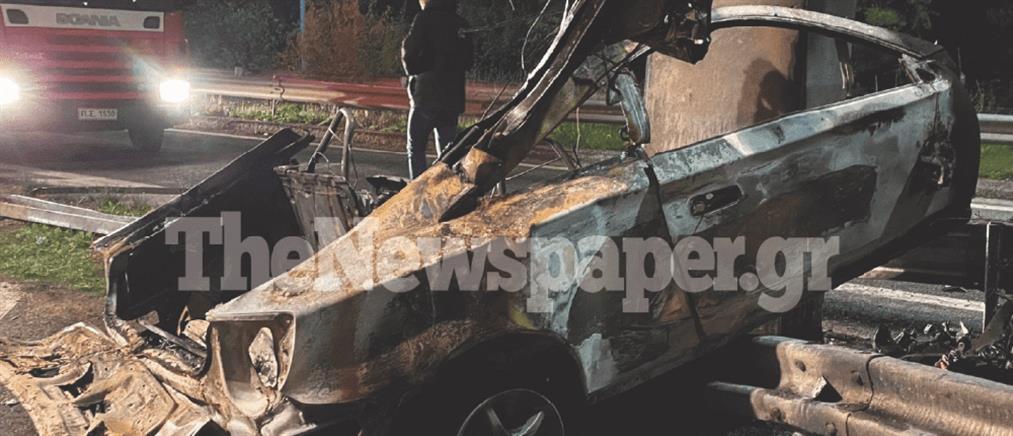 Τροχαίο στον Βόλο: απανθρακώθηκε ο οδηγός (σκληρές εικόνες)
