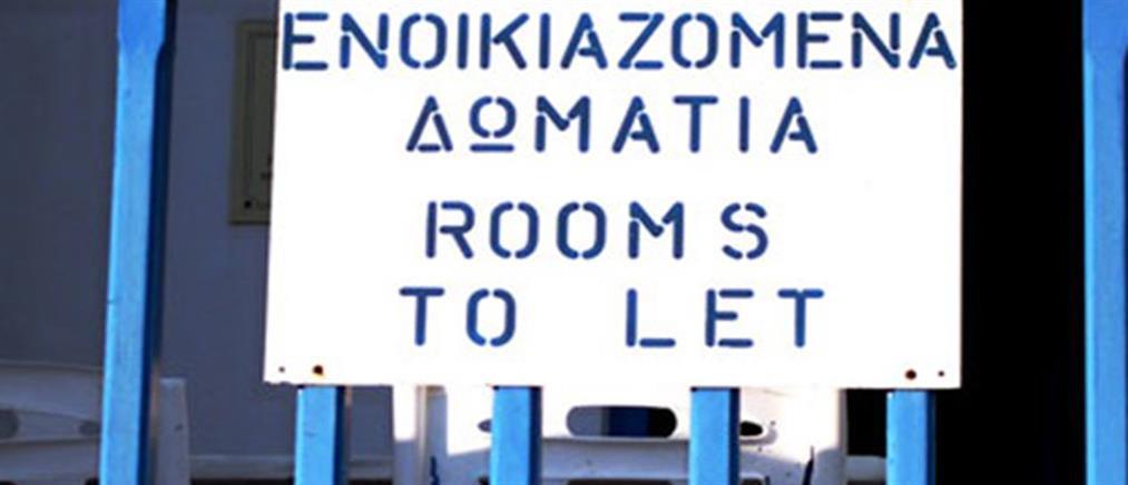 """ΣΕΠΕ: Ανθεί η """"μαύρη εργασία"""" στα ξενοδοχεία"""