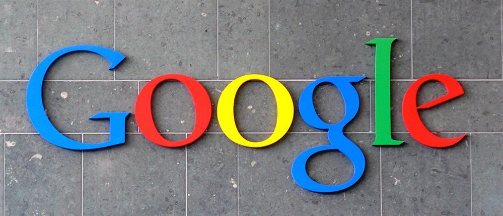 Κλείνει το ισπανικό Google News