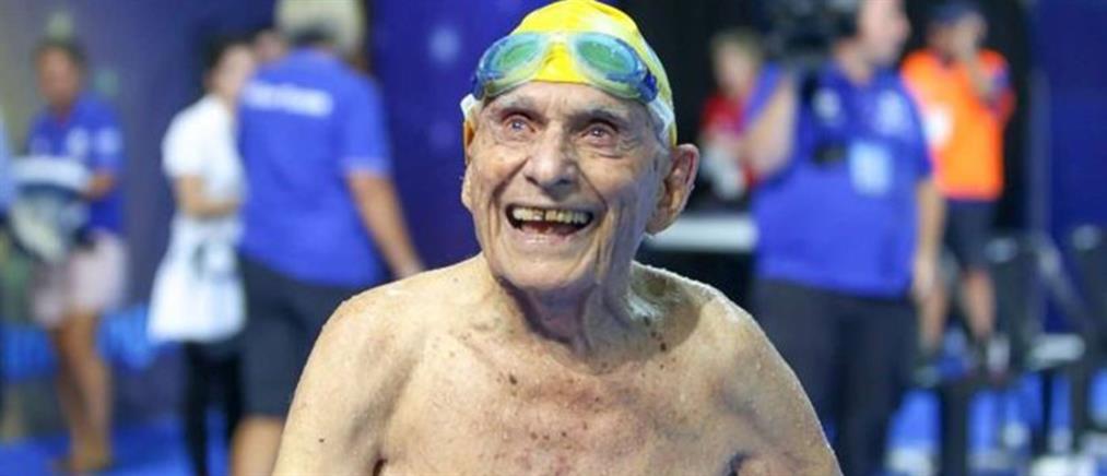 Κολυμβητής… ετών 99 κατέρριψε παγκόσμιο ρεκόρ
