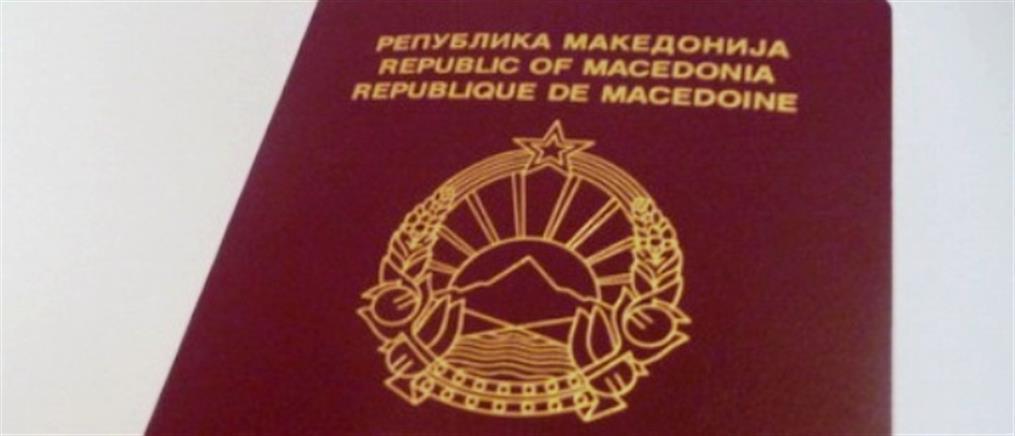 """ΝΔ: Η Κυβέρνηση αναγνωρίζει de facto τα Σκόπια ως """"Μακεδονία"""""""