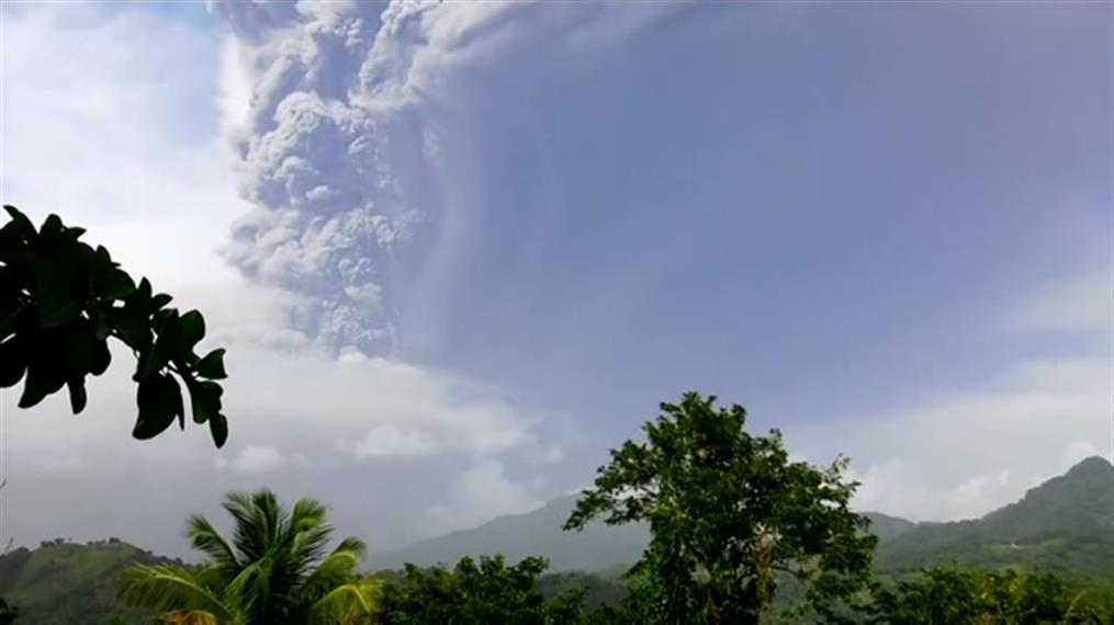 Έκρηξη ηφαιστείου στην Καραϊβική