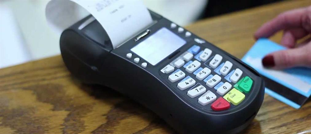 Τι πρέπει να προσέχουμε κατά τις ηλεκτρονικές συναλλαγές μας στις διακοπές