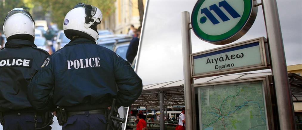 """""""Συναγερμός"""" για βόμβα σε σταθμό του Μετρό"""