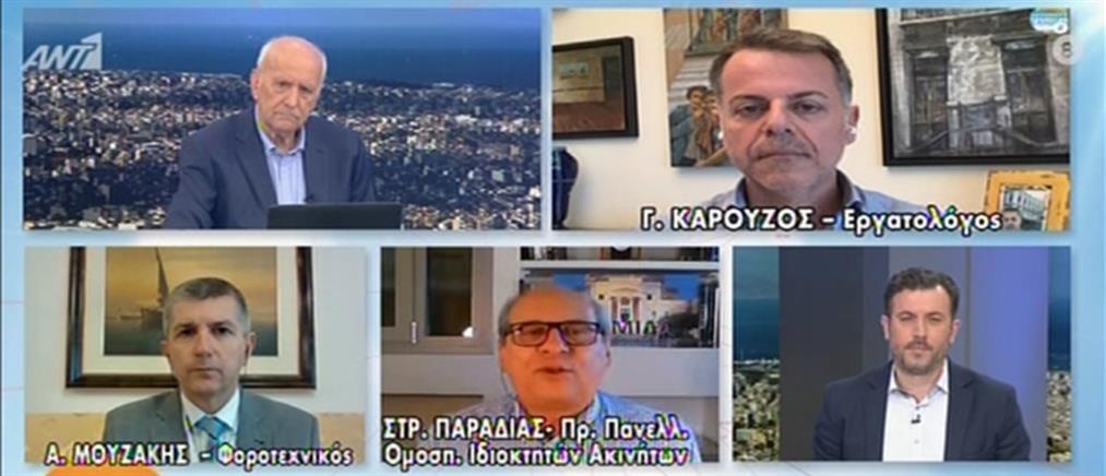 """Παραδιάς στον ΑΝΤ1 για έκπτωση στα ενοίκια: Κάνουν """"μνημόσυνο με ξένα κόλλυβα"""" (βίντεο)"""