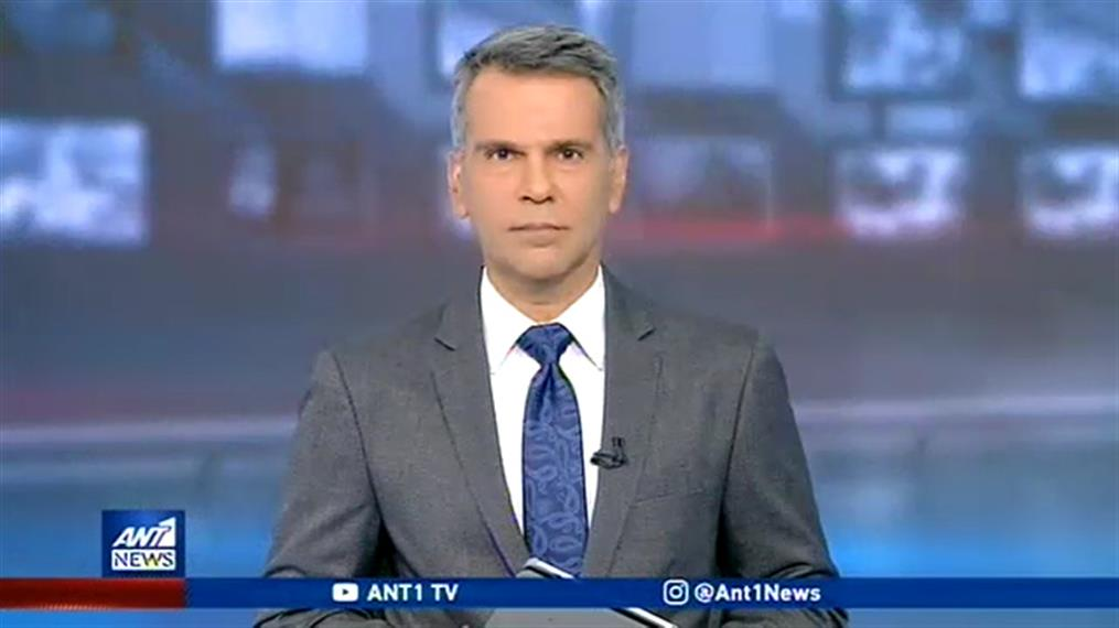 ANT1 NEWS 14-07-2020 ΣΤΙΣ 13:00
