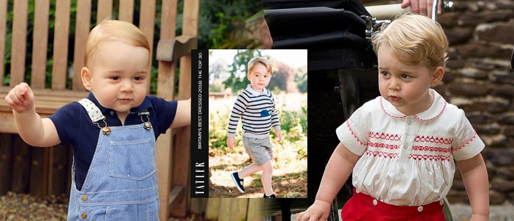 Ο μικρός Πρίγκιπας Τζορτζ στη λίστα με τους πιο καλοντυμένους Βρετανούς (εικόνες)