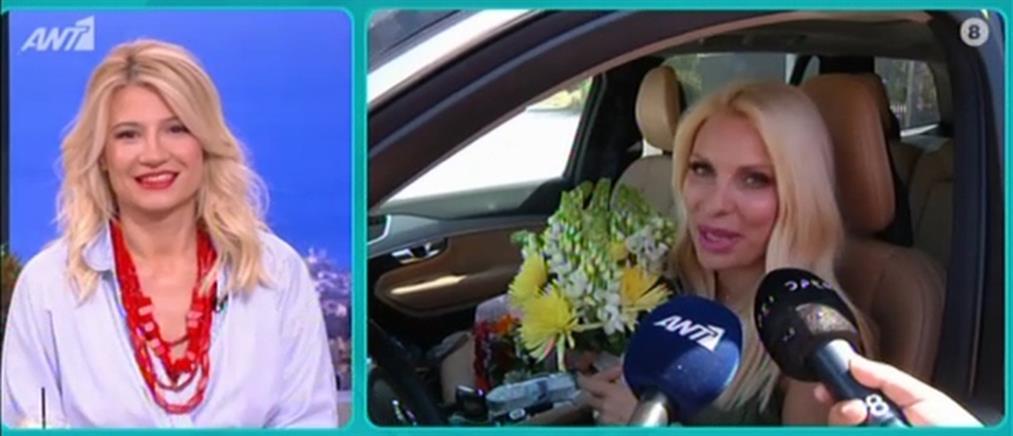 Ελένη Μενεγάκη: σταματώ τη δουλειά, αλλάζω τρόπο ζωής (βίντεο)
