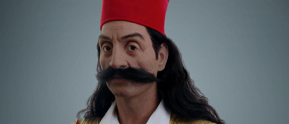 Ο Γεώργιος Καραϊσκάκης έγινε... κέρινο ομοίωμα (εικόνες)