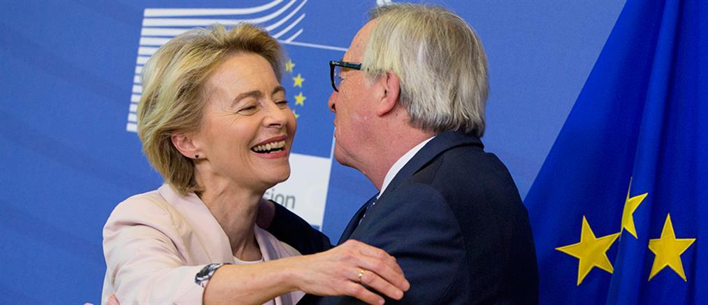 Γιούνκερ: αδιαφανής η διαδικασία επιλογής της Ούρσουλα φον ντερ Λάιεν