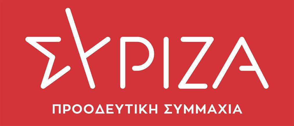 Υγεία και οικονομία στο επίκεντρο του ΠΣ του ΣΥΡΙΖΑ