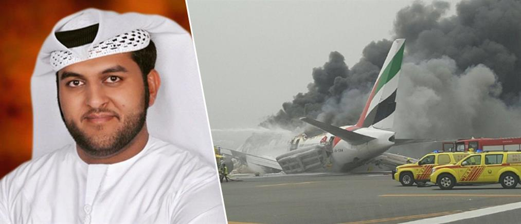 Νεκρός από την φωτιά στο αεροσκάφος της Emirates