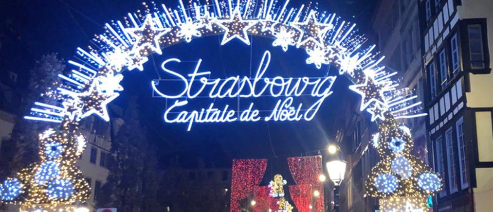 Η χριστουγεννιάτικη αγορά του Στρασβούργου άνοιξε της πύλες της