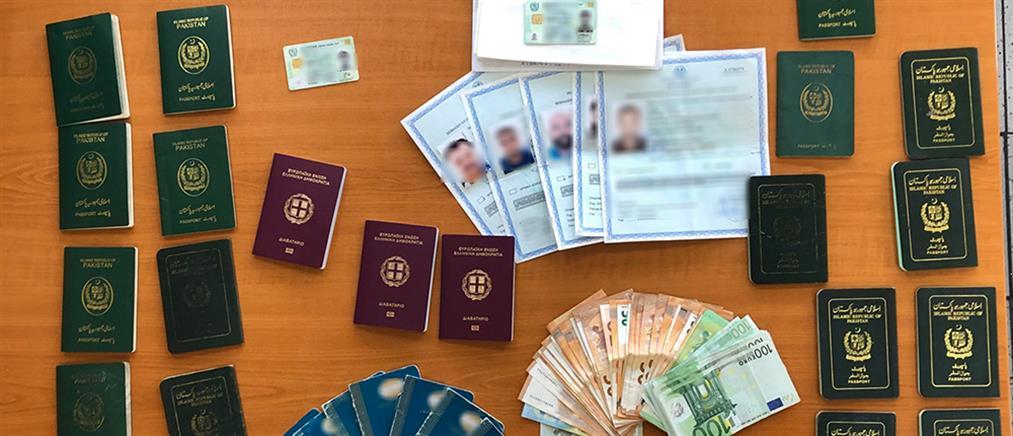 """Το mini market ήταν... Γραφείο Έκδοσης """"Διαβατηρίων"""""""
