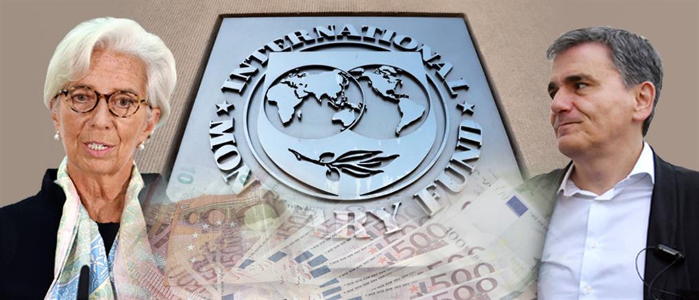 """Με την """"βούλα"""" των Ευρωπαίων η πρόωρη εξόφληση του ΔΝΤ"""