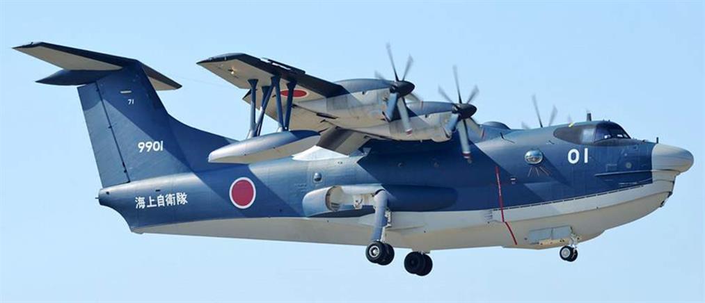 Bloomberg: η Ελλάδα ενδιαφέρεται για αγορά ιαπωνικών πυροσβεστικών αεροσκαφών