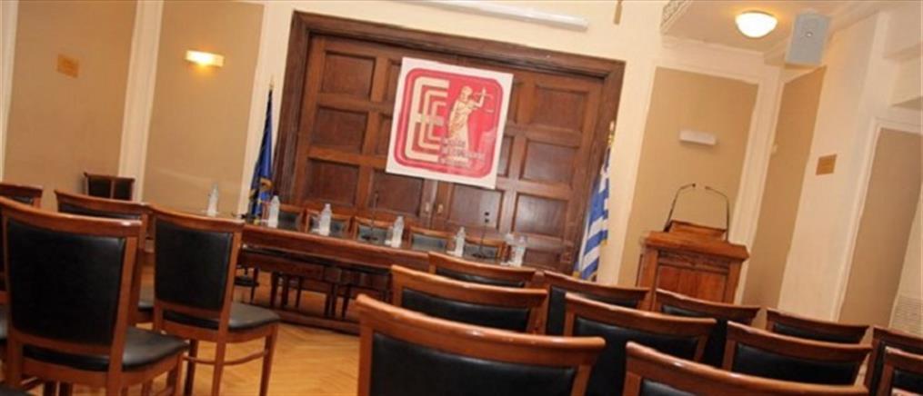 Ένωση Εισαγγελέων: Απαξιωτική για την Δικαιοσύνη η πολιτική αντιπαράθεση