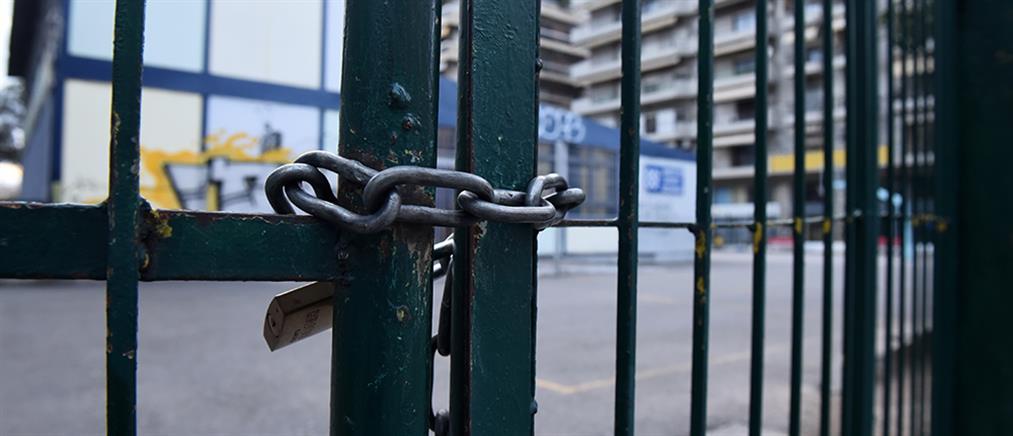 Παρέμβαση εισαγγελέα για καταλήψεις σχολείων