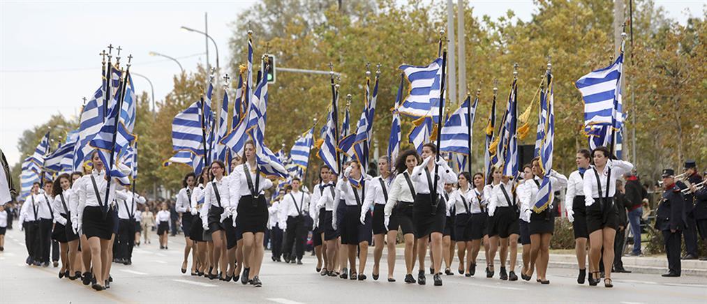 """Κορονοϊός - Θεσσαλονίκη: """"Αλαλούμ"""" με την παρέλαση της 28ης Οκτωβρίου"""