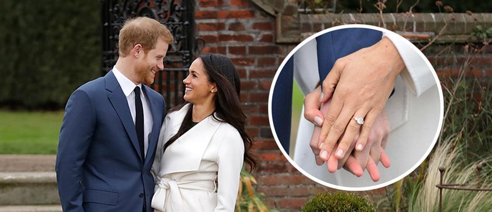 Αυτό είναι το δαχτυλίδι των αρραβώνων που έδωσε ο πρίγκιπας Χάρι στη Μέγκαν (βίντεο)
