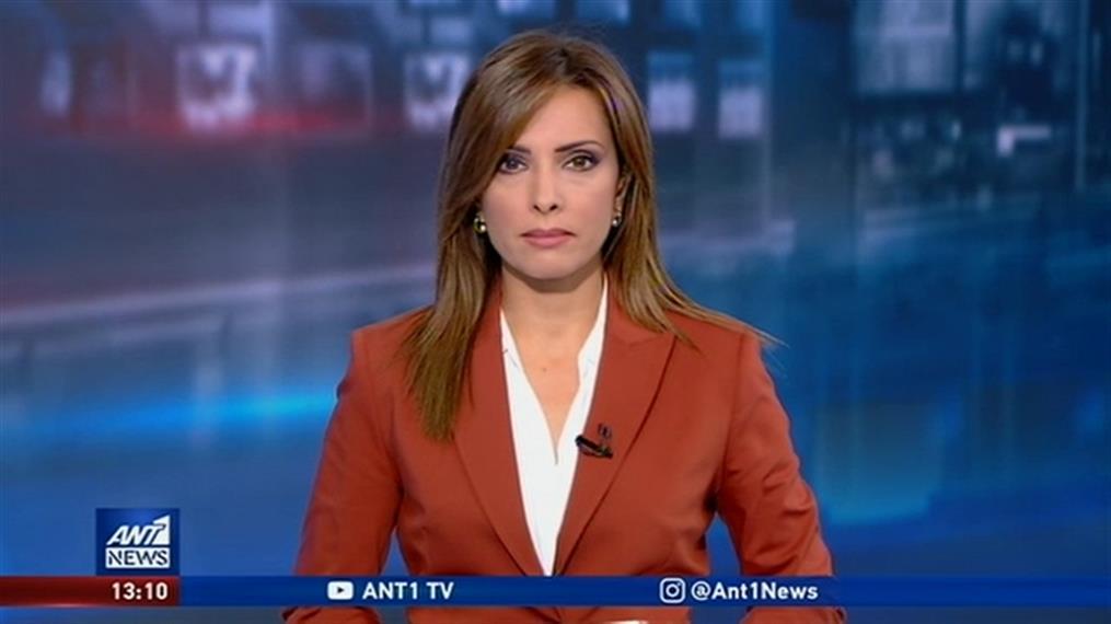ANT1 NEWS 14-10-2019 ΣΤΙΣ 13:00