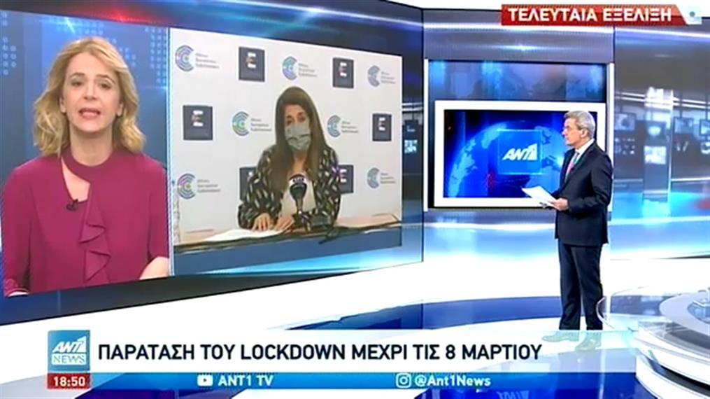 """Παράταση του lockdown στην Αττική - """"Στο κόκκινο"""" κι άλλες περιοχές"""