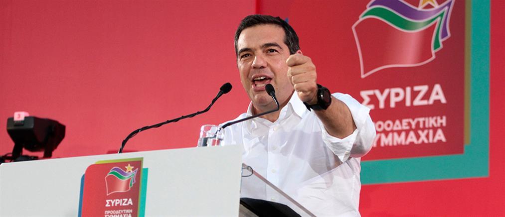 Τσίπρας: η Ελλάδα δεν θα γυρίσει πίσω