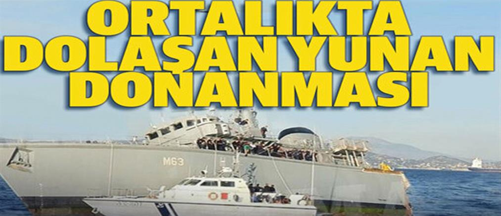 """Τα τουρκικά ΜΜΕ στάζουν…. φαρμάκι για το ατύχημα του """"Καλλιστώ"""""""