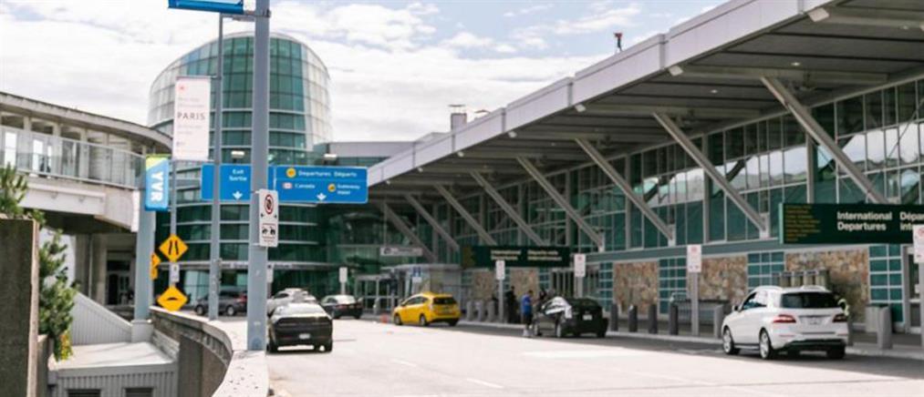 Αεροδρόμιο Βανκούβερ: Νεκρός από πυροβολισμούς (εικόνες)