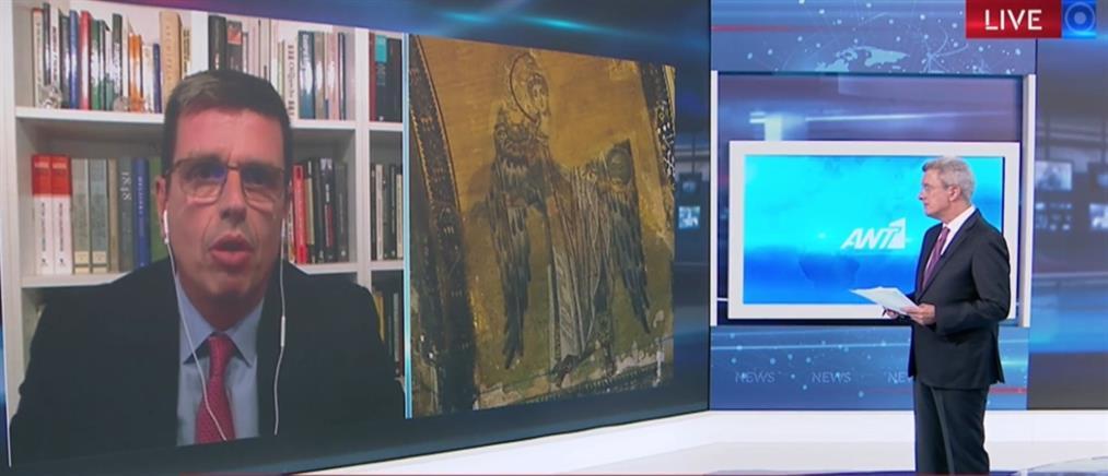 """Καιρίδης στον ΑΝΤ1: ο Ερντογάν ετοιμάζεται για το """"μεγάλο καρναβάλι"""" στην Αγία Σοφία (βίντεο)"""