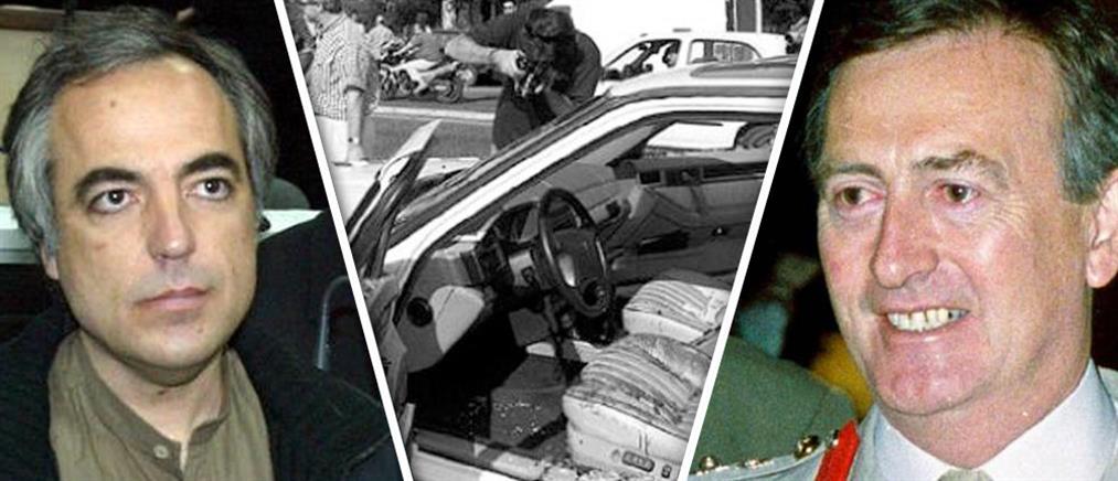 """Σαν σήμερα: δολοφονία Σόντερς από την """"17 Νοέμβρη"""""""