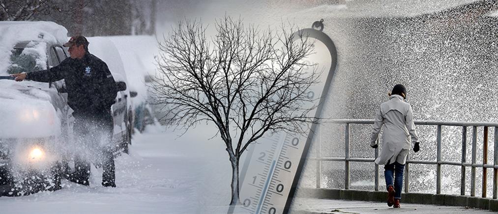 """""""Σιβηρία"""" από Πέμπτη όλη η χώρα – Οδηγίες για τον παγετό (βίντεο)"""