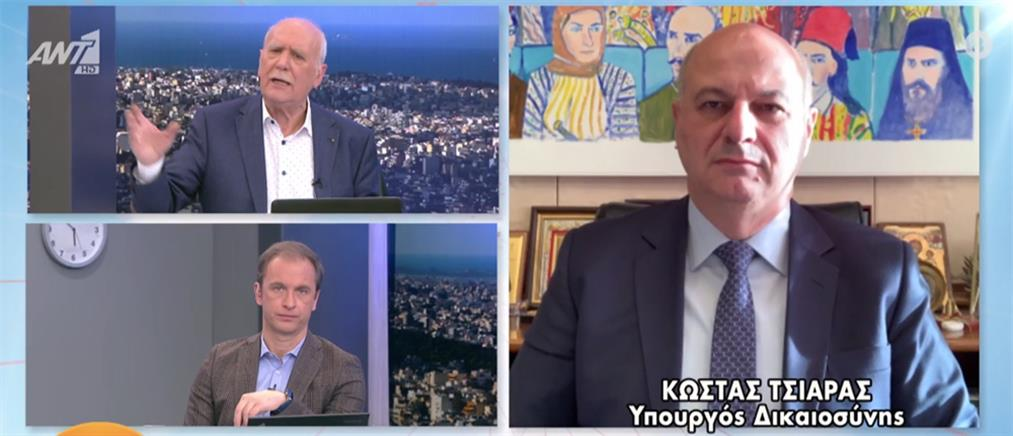 Τσιάρας στον ΑΝΤ1: Θα γίνουν αλλαγές στον ποινικό κώδικα (βίντεο)