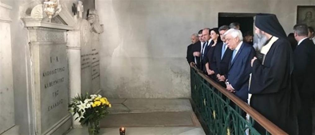 Ηχηρό μήνυμα Παυλόπουλου προς την Αλβανία