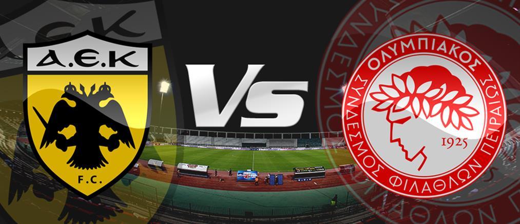 ΑΕΚ vs Ολυμπιακός: Τελικός Κυπέλλου στην σκιά του... κορονοϊού