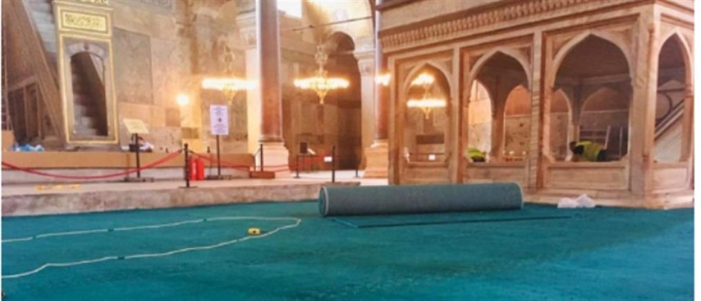 Αγία Σοφία: Πρόβα τζενεράλε για την πρώτη μουσουλμανική προσευχή (βίντεο)