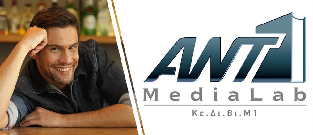 Ο Δημήτρης Ουγγαρέζος στο εκπαιδευτικό δυναμικό του ΑΝΤ1 MediaLab