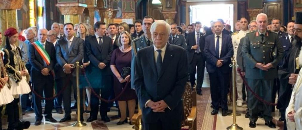Παυλόπουλος: Η ΕΕ δεν θα ανεχθεί τις αυθαιρεσίες της Άγκυρας