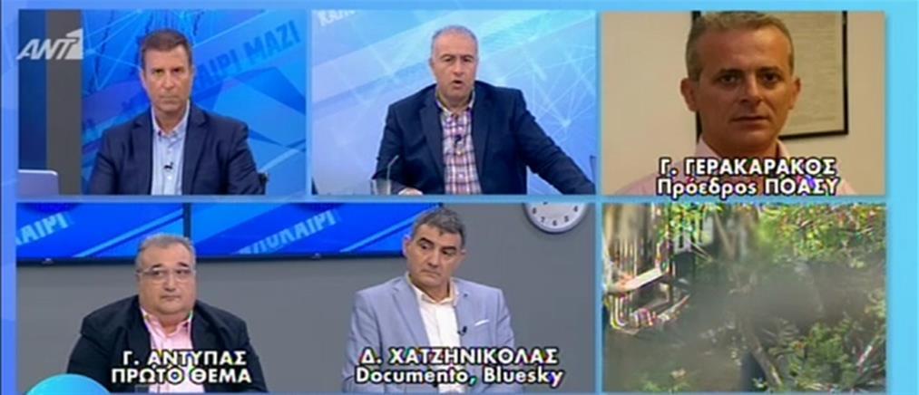 Γερακαράκος στον ΑΝΤ1 για το άσυλο: εφόσον διαταχθούμε, θα επέμβουμε (βίντεο)