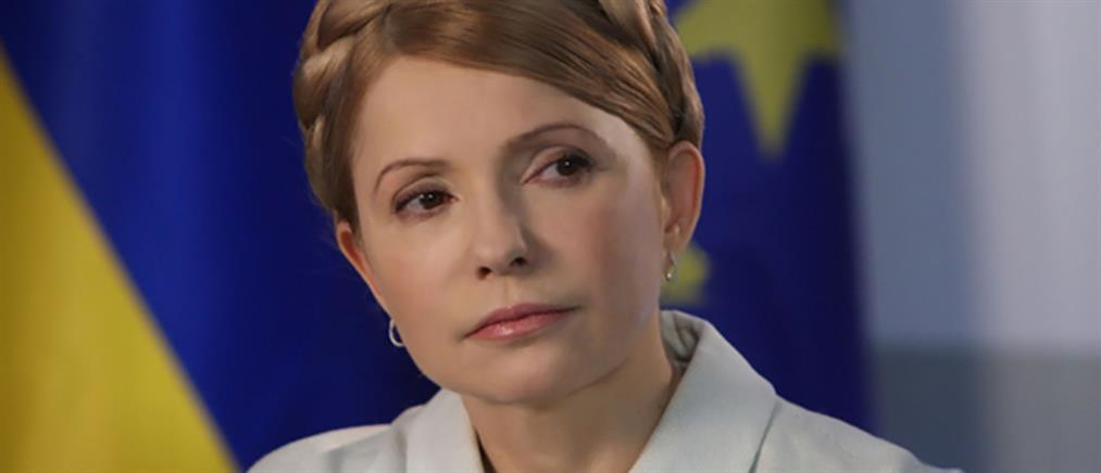 Τιμοσένκο:  «Θα είμαι υποψήφια για την προεδρία»