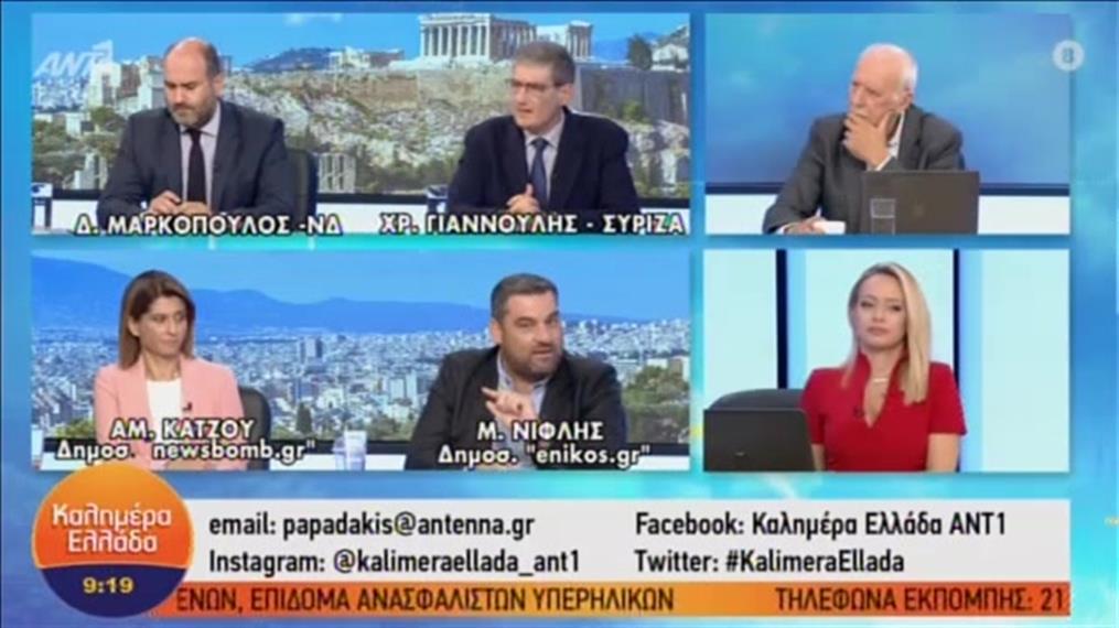 """Μαρκόπουλος - Γιαννούλης στο """"Καλημέρα Ελλάδα"""""""