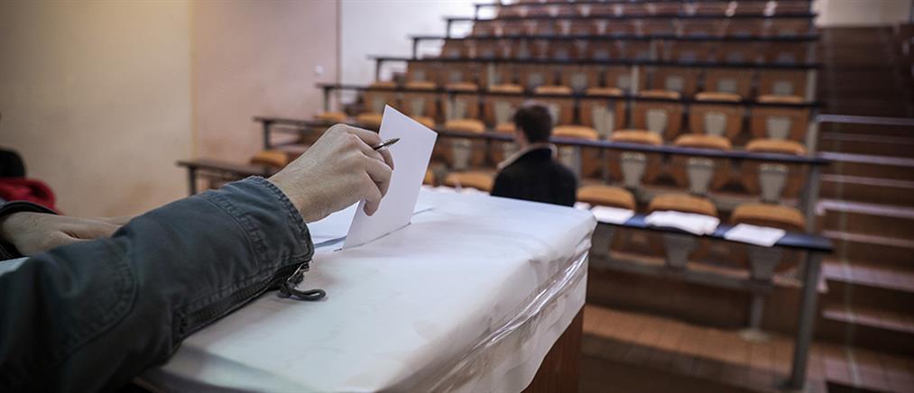 Φοιτητικές εκλογές: εισβολή αντιεξουσιαστών στο Πάντειο