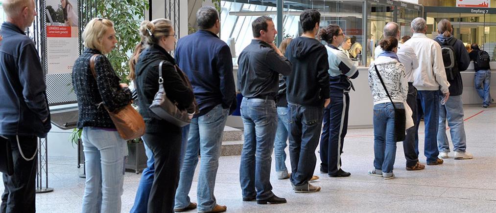 """""""Εργάνη"""": χάθηκαν περισσότερες από 120.000 θέσεις εργασίας τον Οκτώβριο"""