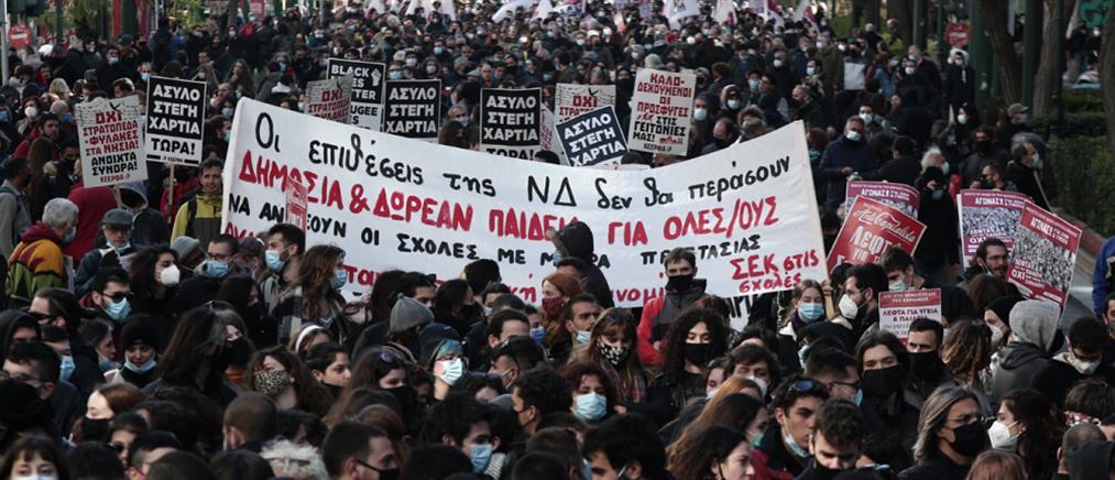 Πανεκπαιδευτικό συλλαλητήριο: δικογραφία για τον συνωστισμό