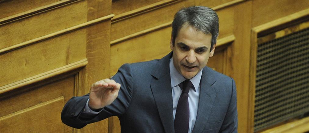 Μητσοτάκης: η εξεταστική θα γίνει από την επόμενη Βουλή