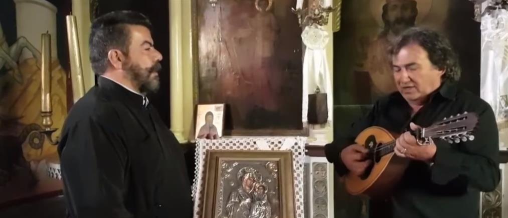 Παπα-Ανδρέας Κεφαλογιάννης για Αγία Σοφία: Θα δούμε τη θεία παρέμβαση (βίντεο)